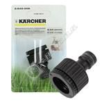 Karcher Garden Hose Tap Adaptor With Reducer