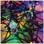 200 LED Multi-Colour Fairy Chaser Lights