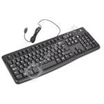K120 Deluxe USB Keyboard