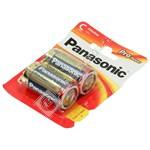 C Pro Power Alkaline Batteries