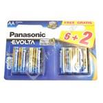AA Batteries - 6 Pack + 2 Free
