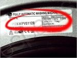 LG Washing Machine Model Number Closeup